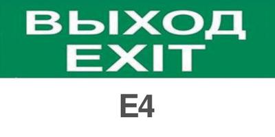 E4_400x200
